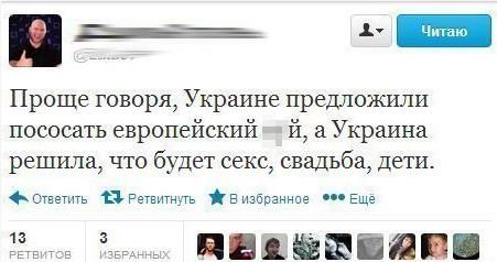 trolling-ukraina
